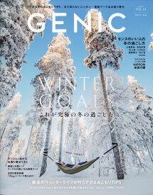 GENIC(ジェニック) 2020年 01月号 [雑誌]