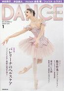 DANCE MAGAZINE (ダンスマガジン) 2020年 01月号 [雑誌]
