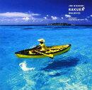 RAKUEN/MALDIVES