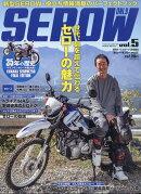 SEROW only (セロー オンリー) vol.5 2020年 01月号 [雑誌]