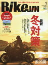 BikeJIN (培倶人) 2020年 01月号 [雑誌]