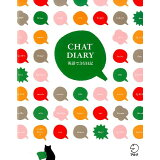 CHAT DIARY