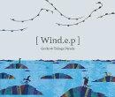 Wind.e.p
