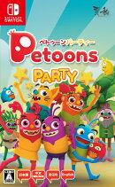 ペトゥーンパーティー Nintendo Switch版