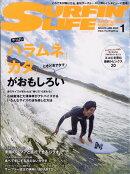 サーフィンライフ 2020年 01月号 [雑誌]