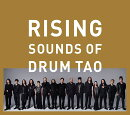 RISING 〜SOUNDS OF DRUM TAO〜 (スペシャルパッケージ CD+DVD)