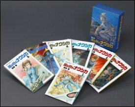 風の谷のナウシカ(7巻セット) トルメキア戦役バージョン (アニメージュコミックスワイド版)