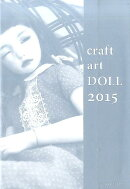 craft art DOLL(2015)