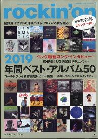 rockin'on (ロッキング・オン) 2020年 01月号 [雑誌]