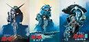 機動戦士ガンダム 劇場版三部作 4KリマスターBOX(4K ULTRA HD Blu-ray&Blu-ray Disc 6枚組)(特装限定版) 【4K U…