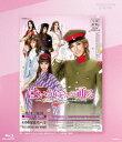 花組日本青年館ホール公演 ミュージカル浪漫『はいからさんが通る』【Blu-ray】 [ 柚香光 ]