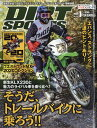 DIRT SPORTS (ダートスポーツ) 2020年 01月号 [雑誌]
