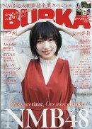 BUBKA (ブブカ) 2020年 01月号 [雑誌]