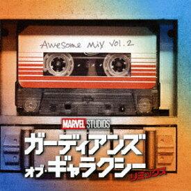 ガーディアンズオブギャラクシー リミックス オーサム・ミックス VOL.2 オリジナル・サウンドトラック [ (オリジナル・サウンドトラック) ]