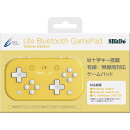 8BitDo Lite Bluetooth Gamepad Yellow Edition