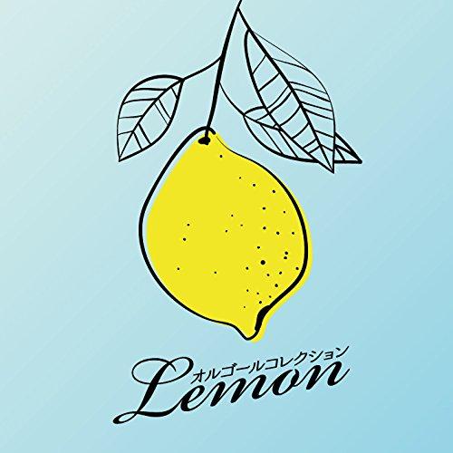 オルゴールコレクションーLemon- [ オルゴール ]
