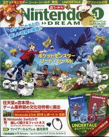 Nintendo DREAM (ニンテンドードリーム) 2020年 01月号 [雑誌]