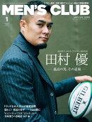 MEN'S CLUB (メンズクラブ)2020年1月号増刊「田村優特別版」