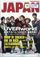 ROCKIN'ON JAPAN (ロッキング・オン・ジャパン) 2020年 01月号 [雑誌]