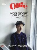 Ollie (オーリー) 2020年 01月号 [雑誌]