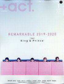 +act. (プラスアクト) 2020年 01月号 [雑誌]