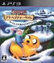アドベンチャー・タイム ネームレス王国の3人のプリンセス PS3版