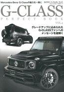 G-CLASS PERFECT BOOK(VOL.4)