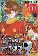 チャンピオン RED (レッド) 2021年 01月号 [雑誌]