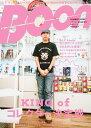 Boon(2015夏号) KING of コレクター決定戦 (祥伝社ムック)