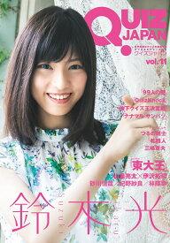 QUIZ JAPAN vol.11 (11) [ セブンデイズウォー ]