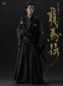 NHK大河ドラマ 龍馬伝 完全版 Blu-ray BOX-1(season1)【Blu-ray】