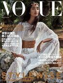 VOGUE JAPAN (ヴォーグ ジャパン) 2021年 01月号 [雑誌]