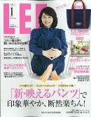 【予約】LEE (リー) 2021年 01月号 [雑誌]