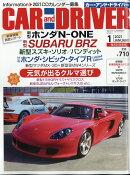 CAR and DRIVER (カー・アンド・ドライバー) 2021年 01月号 [雑誌]
