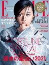 ELLE JAPON (エル・ジャポン) 2021年 01月号 [雑誌]