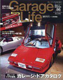 Garage Life (ガレージライフ) 2021年 01月号 [雑誌]