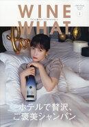 【予約】Wine What(ワインワット) 2021年 01月号 [雑誌]