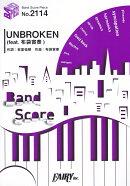 UNBROKEN(feat.布袋寅泰)