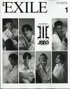 月刊 EXILE (エグザイル) 2021年 01月号 [雑誌]