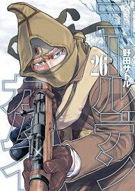 ゴールデンカムイ 26 (ヤングジャンプコミックス) [ 野田 サトル ]