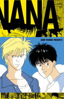 BANANA FISH 復刻版BOX vol.4 vol.4