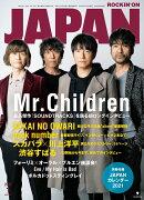 ROCKIN'ON JAPAN (ロッキング・オン・ジャパン) 2021年 01月号 [雑誌]