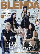 BLENDA JAPAN (ブレンダジャパン) 2021年 01月号 [雑誌]