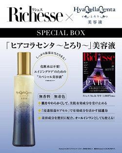 Richesse(リシェス) No.26 × 「ヒアコラセンタ〜とろり〜」美容液 特別セット