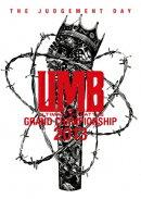ULTIMATE MC BATTLE GRAND CHAMPION SHIP 2013