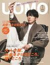 uomo (ウオモ) 2021年 01月号 [雑誌]
