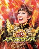 ノバ・ボサ・ノバ Blu-ray BOX【Blu-ray】