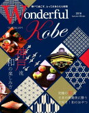 Wonderful Kobe(2018 Autumn-Win)