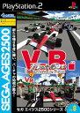 SEGA AGES 2500 シリーズ Vol.8 V.R.バーチャレーシング