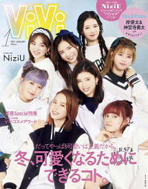 ViVi (ヴィヴィ) 2021年1月号【通常版・表紙/NiziU】